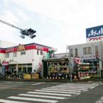 石川タイヤ商会 南店