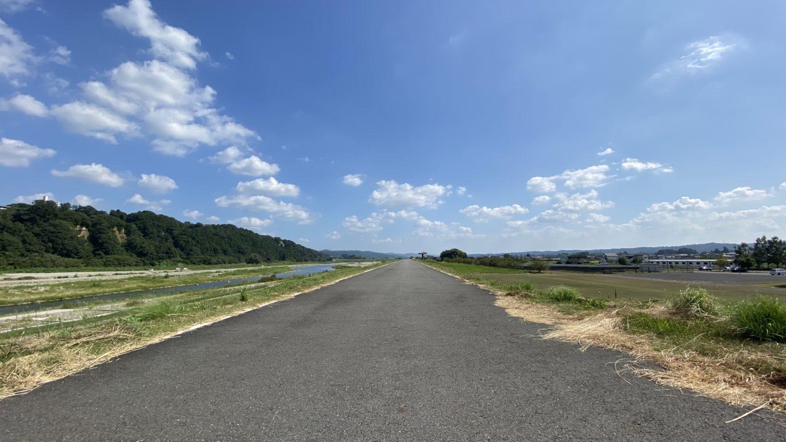 まほろばの湯 - 那珂川町