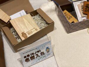 那珂川町オンラインショップ「まるごと那珂川」